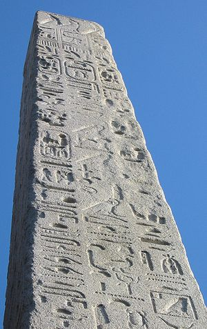 Cleopatra's Needle, London - The inscriptions commemorate military victories of Ramesses II