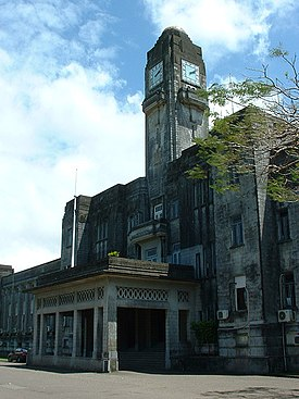 Clock Tower, Govt Buildings, Suva.jpg