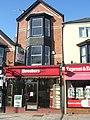 "Closed shop in Magdalen Road ""Village"" - geograph.org.uk - 1744343.jpg"