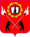 Coat of Arms of Chudovo.png