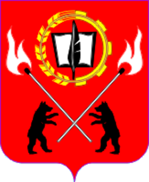 Chudovo, Chudovsky District, Novgorod Oblast - Image: Coat of Arms of Chudovo