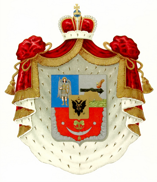 Coat of Arms of Dmitriev-Mamonov family