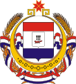 Coat of Arms of Mordovia.svg