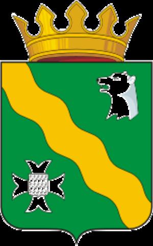 Nytvensky District - Image: Coat of Arms of Nytvensky rayon (Perm krai)