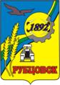 Coat of Arms of Rubtsovsk (Altai krai).png