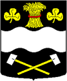 Coat of arms of Avereest.png