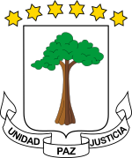 Coat of arms of Equatorial Guinea.svg