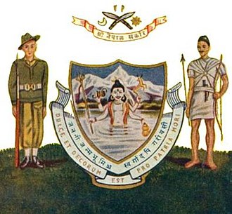 Emblem of Nepal - Image: Coat of arms of nepal in 1946