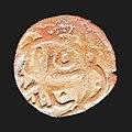 Coin of Qara Iskander (Kara Koyunlu).jpg