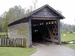Coldwater Covered Bridge - The Coldwater Covered Bridge in Oxford, Alabama.