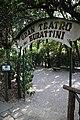 Collodi, Parco di Pinocchio, gran teatro dei burattini 02.jpg