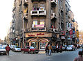 Commercial Street in Alexandria (2347009031).jpg