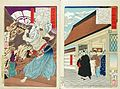 Compiled Album from Four Series- A Mirror of Famous Generals of Japan; Comic Pictures of Famous Places in Civilizing Tokyo; Twenty-four Accomplishments in Imperial Japan; Twenty-four Hours LACMA M.84.31.30 (19 of 35).jpg