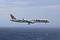 Condor Boeing 757 R01.jpg