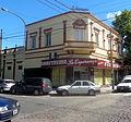 Confitería panadería La Esperanza Mataderos.JPG