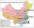Consular District of China Map.jpg