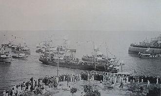 ARA Uruguay - ARA Uruguay near 1903 in Buenos Aires.