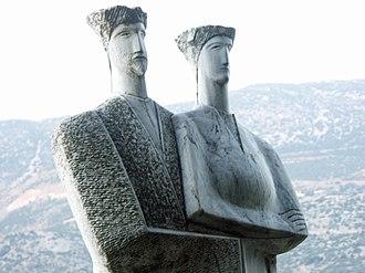 Theodoros Papagiannis - Image: Couple au bord du lac de Ioannina (détail)