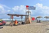 Crete, Malia beach 2019 b.jpg