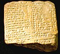 Cuneiform tablet- Utu-gin e-ta, balag composition addressed to Enlil MET vs86 11 182.jpg