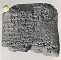 Cuneiform tablet- beer rations MET ME86 11 327.jpg