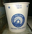 Cup with Indian Railways logo (40554634505).jpg