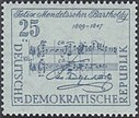 DDR 1959 Michel 677 MB.JPG