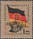 DDR 1959 Michel 731 Reaktor.JPG