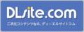 DLsite.com logo.png