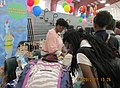 DPCPBC at Roosevelt Middle School (32637693824).jpg