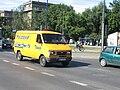 Daewoo Lublin 3 used by Pocztex on Mickiewicza and Piłsudskiego intersection in Kraków.jpg