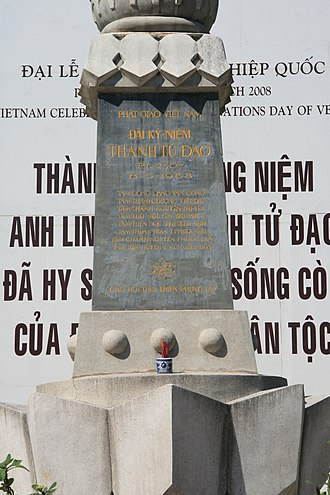 Huế Phật Đản shootings - Memorial to the Buddhists killed in the demonstrations during the Phat Dan of 1963 in Hue, Vietnam.