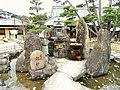 Daiganji Temple shrine (Miyajima) - DSC01954.JPG