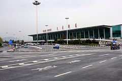大连周水子国际机场Dalian Zhoushuizi International AirportPort lotniczy Dalian-Zhoushuizi