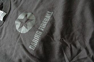 John Gruber - The original Daring Fireball T-shirt