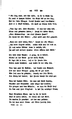 Das Heldenbuch (Simrock) II 103.png