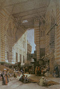 David Roberts silk mercers bazaar