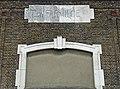 Decorative panel, Cringle Street - geograph.org.uk - 2242261.jpg