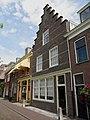 Delft - Verwersdijk 164.jpg