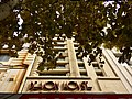 Devon House Perth.jpg