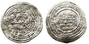 Dirham abd al rahman iii 17494.jpg