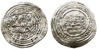 """Abd al-Rahman III Amir al-Muminin""""`UNIQ--ref-00000001-QINU`"""""""