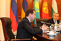 Dmitry Medvedev in Kazakhstan 19 December 2008-7.jpg