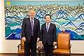 Donald Trump and Chung Sye-kyun.jpg