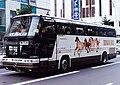 Donanbus Pegasus neoplan N117.jpg
