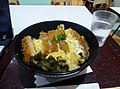 Donburian KYK loin cutlet bowl (egg).jpg