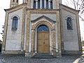 Dorfkirche Caputh Westportal.jpg