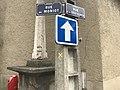 Double panneaux de rue à Montanay (Rhône, France).jpg