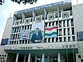 Dushanbe (17492938830).jpg