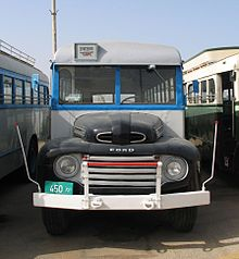 Ford B series - Wikipedia Ford C Series Wiring Diagram on 4500 tractor wiring diagram, 5000 ford tractor electrical diagram, ford 3400 manual, ford 4000 wiring-diagram, ford 3400 clutch diagram, ford 3910 wiring, ford 3400 specifications, ford 3400 timing, ford 5610 wiring harness, ford 3400 front axle, ford 7700 parts diagram, ford 3400 front end, ford 3400 parts,